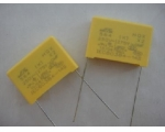 Metallized Polyester Film Capacitor (Radial x2)